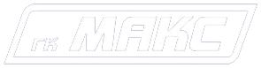 Логотип МаксС